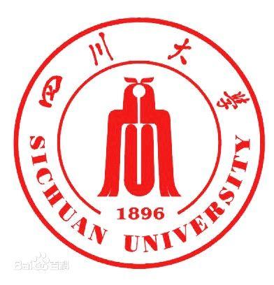 四川大學校徽
