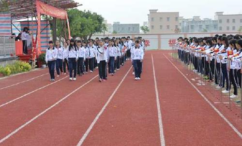 華陽初級中學舉行2014年學生田徑運動會