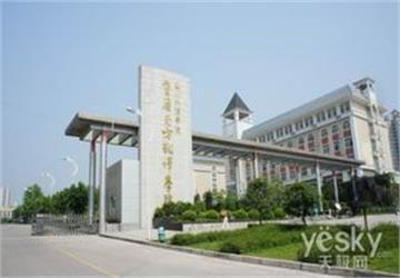 四川外國語大學重慶南方翻譯學院