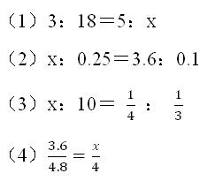 2020年人教版小学六年级数学下册期中考试试卷及答案