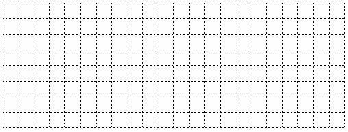 2020年苏教版小学三年级数学上册期中考试试卷及答案