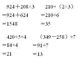 2020年北师大版三年级数学下册期末测试试卷及答案