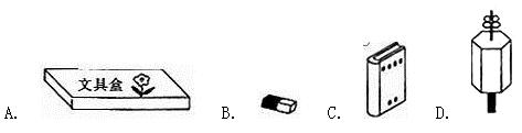 2020年人教版小学一年级数学上册《第四单元》测试试卷及答案