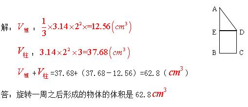 2019年小学六年级数学毕业测试试卷(含答案及解析)