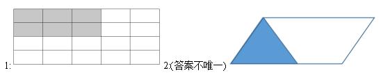 2020年江苏省杨州市小学六年级数学上册期末模拟试卷及答案