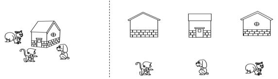 2019年苏教版小学二年级数学上册《第七单元观察物体》试卷及答案