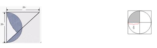 新北师大版2014-2015学年小学六年级数学上册期末测试题