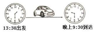 2020年北师大版小学三年级数学上册《第七单元》测试试卷及答案