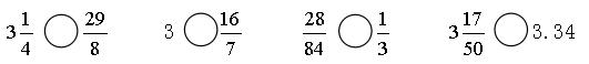 2020年人教版五年級數學下冊期末模擬試卷及答案
