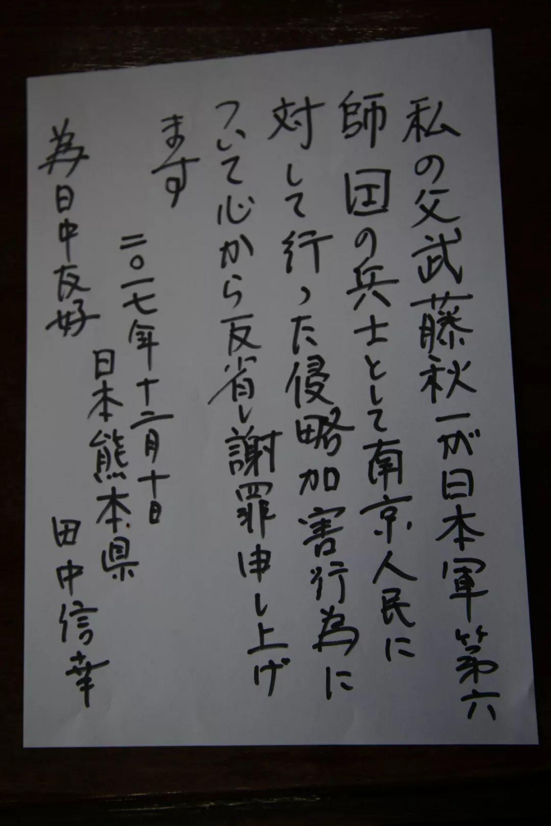 是南京大屠杀死难者国家公祭日 设立的第5年