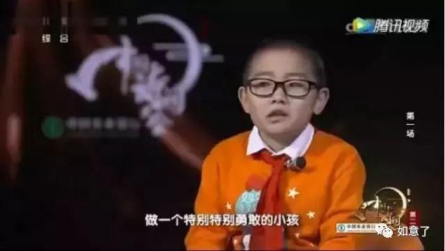 家有男孩请别伤害他,有温度的教养,才能养出温暖的孩子