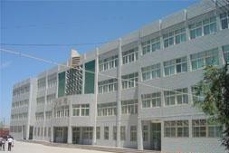 甘肃省畜牧学校