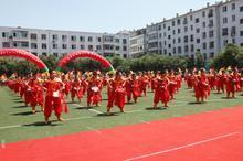 天津市河东区艺术学校