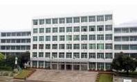 南平工业技术学校