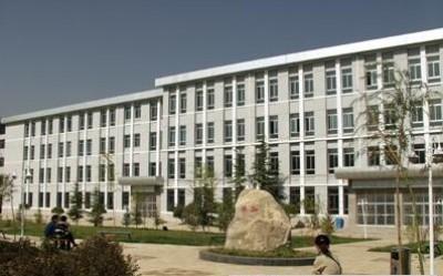 青海师范大学民族师范学院