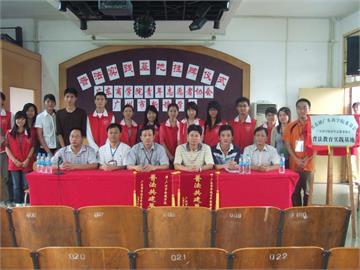 廣州市新穗學校廣州市新穗學校照片17