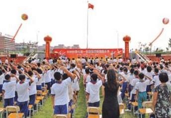 广州市增城市荔城街第一中学(荔城一中)照片2