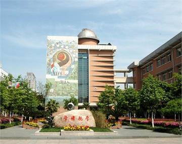 杭州市第九中学杭州市第九中学照片3