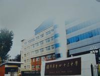 沈阳市第43中学照片1