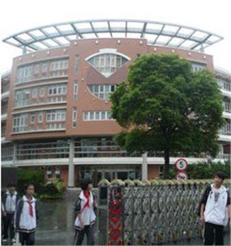 上海金汇学校(小学部)上海金汇学校(小学部)照片4
