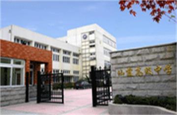 上海市仙霞高级中学上海市仙霞高级中学照片11