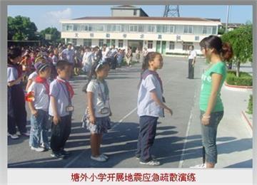 上海塘外小學上海塘外小學照片2