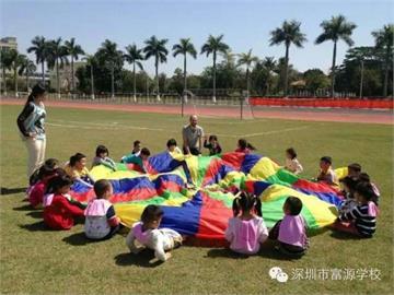 深圳市富源学校高中部照片6