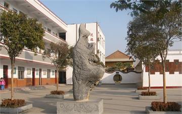 徐州市沛县歌风小学徐州市沛县歌风小学照片2