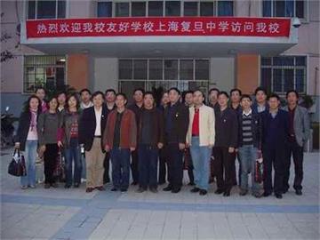 上海市复旦初级中学上海市复旦初级中学照片10