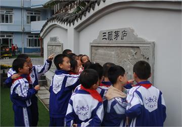 成都市錦里小學成都市錦里小學照片1