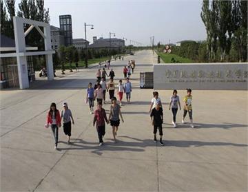 宁夏民族职业技术学院宁夏民族职业技术学院照片1