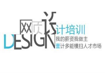 河南超凡网页设计专业 大专