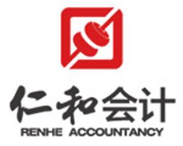 廣州房地產稅務籌劃