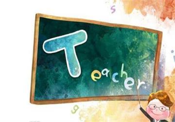 扬州教师证培训中心-基础精讲班-全国教师招聘考试(笔试)招生简章