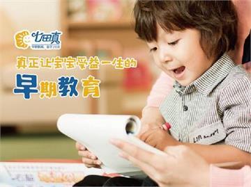 南京儿童早教机构哪家专业-英文右脑早教开发课程