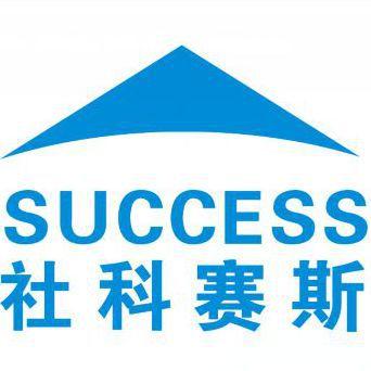上海社科赛斯mba培训中心