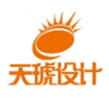 南昌天琥设计培训学校标志