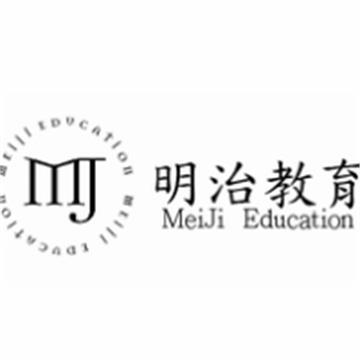 厦门明治教育标志