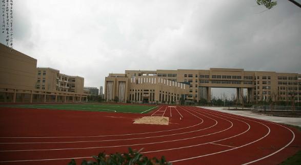 华东师范大学附属紫竹小学