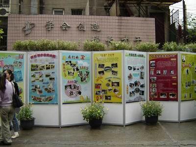 上海市静安区宝山路小学