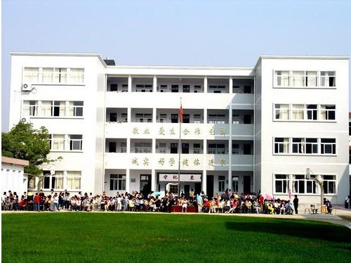 寧波市北侖區霞浦小學