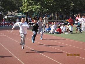 沈阳市二经二校