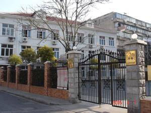 上海长宁路小学