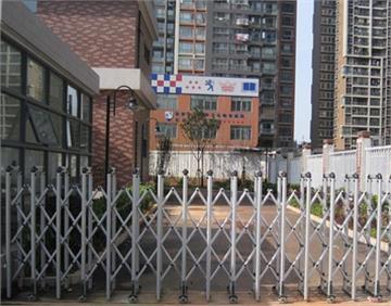 长沙市开福区清水塘小学标志