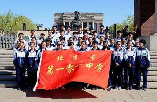 北京海淀怎么那么牛!