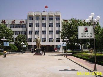 临沂市河东区第二高级中学(临沂市第二十五中学)