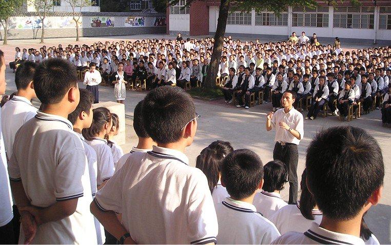 徐州科技中學