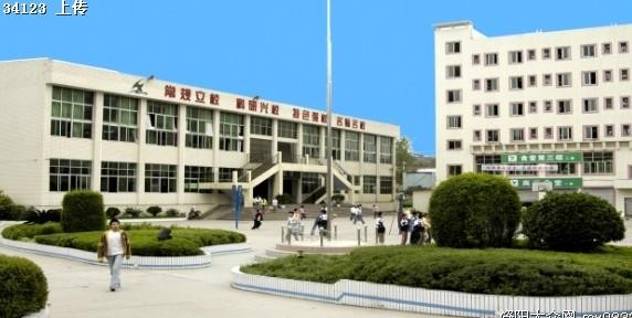安岳实验中学