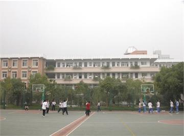 杭州市第九中学标志