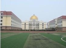 上海市安亭高级中学